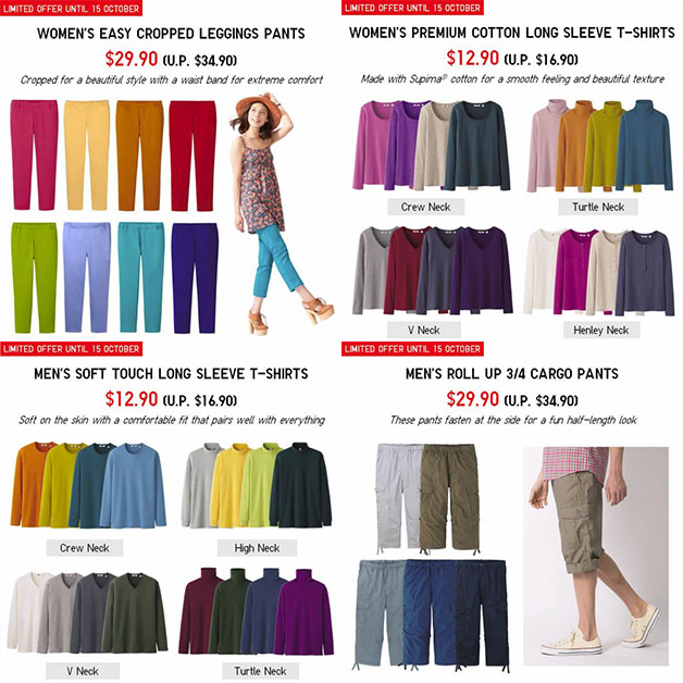 uniqlo-offers-2nd-week-oct-2013