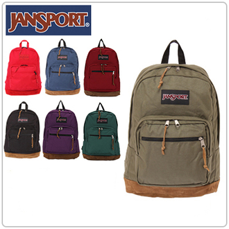 Rakuten.com.sg | Extra 20% OFF Jansport Backpacks - BQ.sg ...