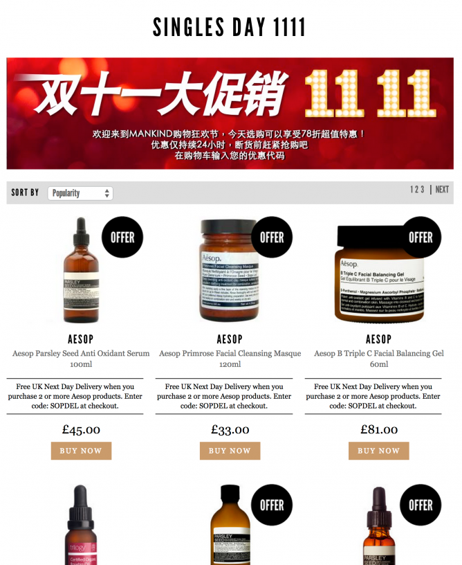 Singles_Day_1111_-_FREE_UK_Delivery