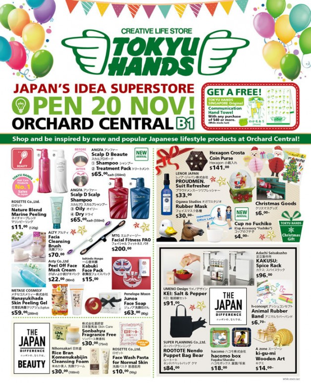 Tokyu Hands September,2019 Promos, Sale, Coupon Code 👑BQ sg