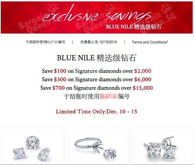 Holiday_Exclusives_Holiday_Jewelry_Deals___Limited_Time_Sales_Blue_Nile