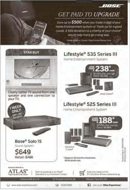 Get Paid to Upgrade home entertainment system promotion
