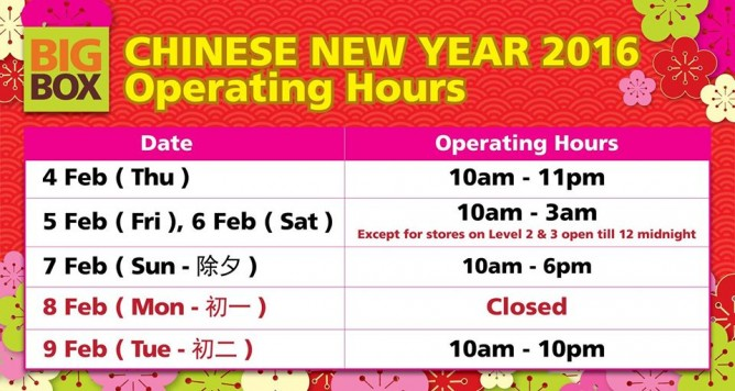 big box cny 2016 opening hours bqsg bargainqueen - Chinese New Year 2016 Date