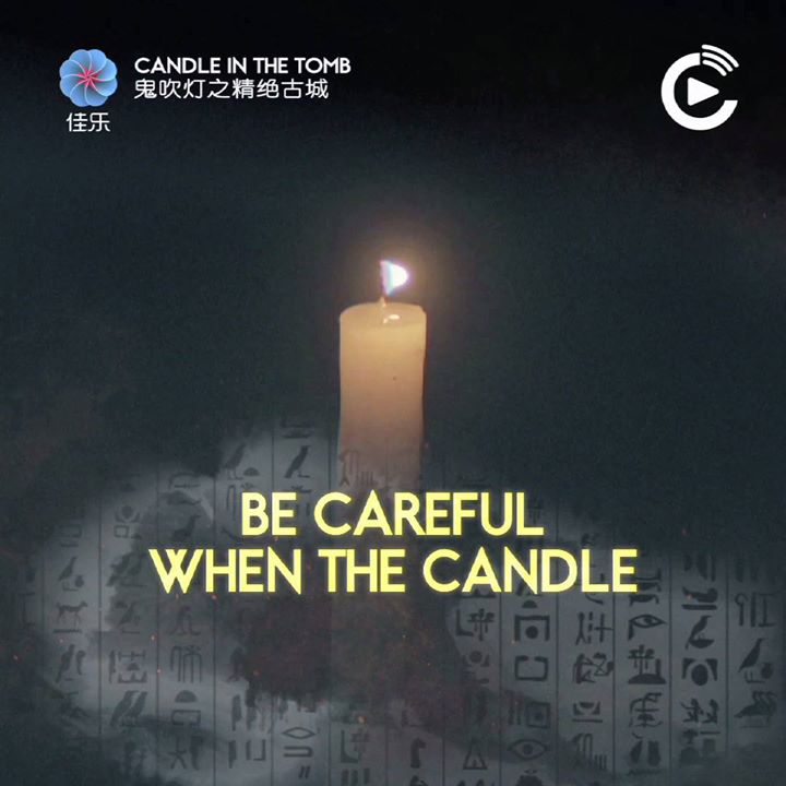 Singtel] Strange things happen when the candle in the tomb