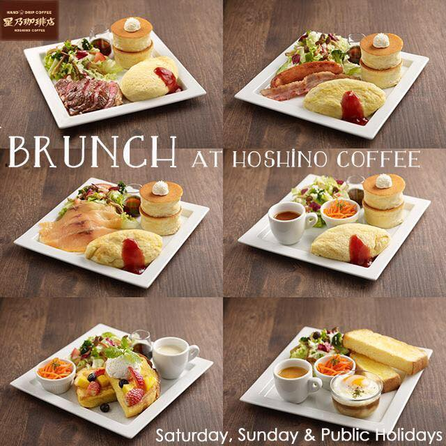 Hoshino Coffee Singapore We Are Open At 9 00am For Weekend Brunch At United Square 02 06 07 Bq Sg Bargainqueen