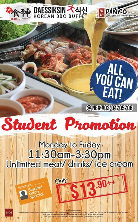 Daessiksin 大食神 Student Promotion At Serangoon Nex Daessikisin
