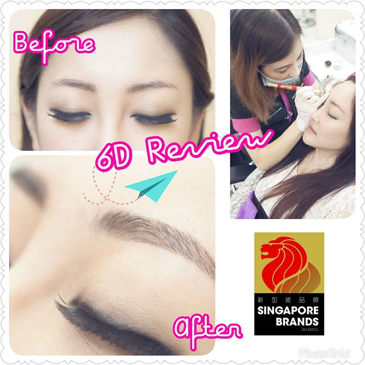 Perfect Brow House 6d Eyebrow Embroidery Review Perfect Brow