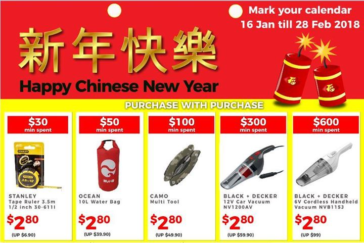 Home deco Singapore Promos, Sales, Discount, Coupon Code
